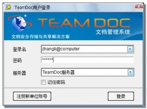 TeamDoc login